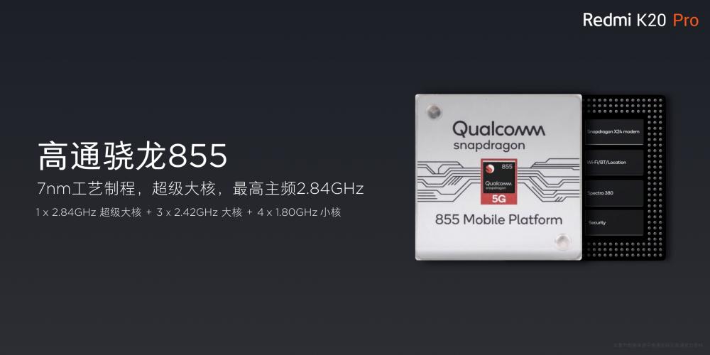 小米 9T Pro 采用了高通骁龙 855 处理器