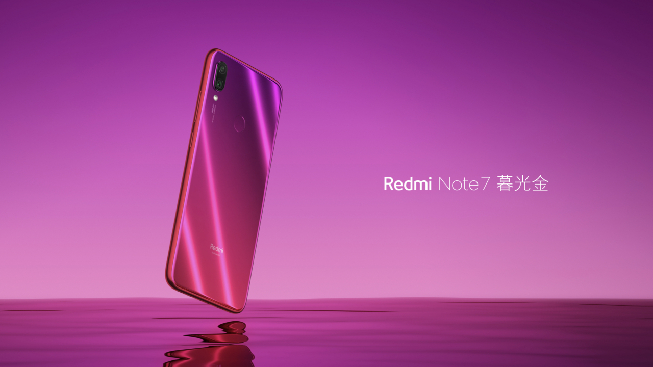 Redmi Note 7 / Redmi 7 马来西亚发布,定于3月27日发售,最低RM499起 6