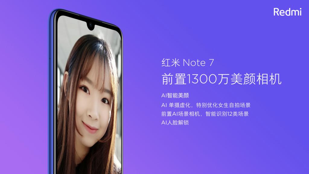 Redmi Note 7 / Redmi 7 马来西亚发布,定于3月27日发售,最低RM499起 22